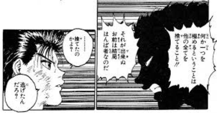 f:id:tomokawasaki:20180115162518p:plain