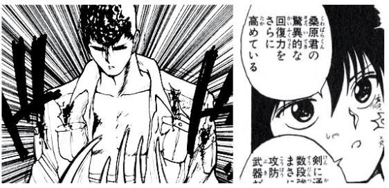 f:id:tomokawasaki:20181129172713p:plain