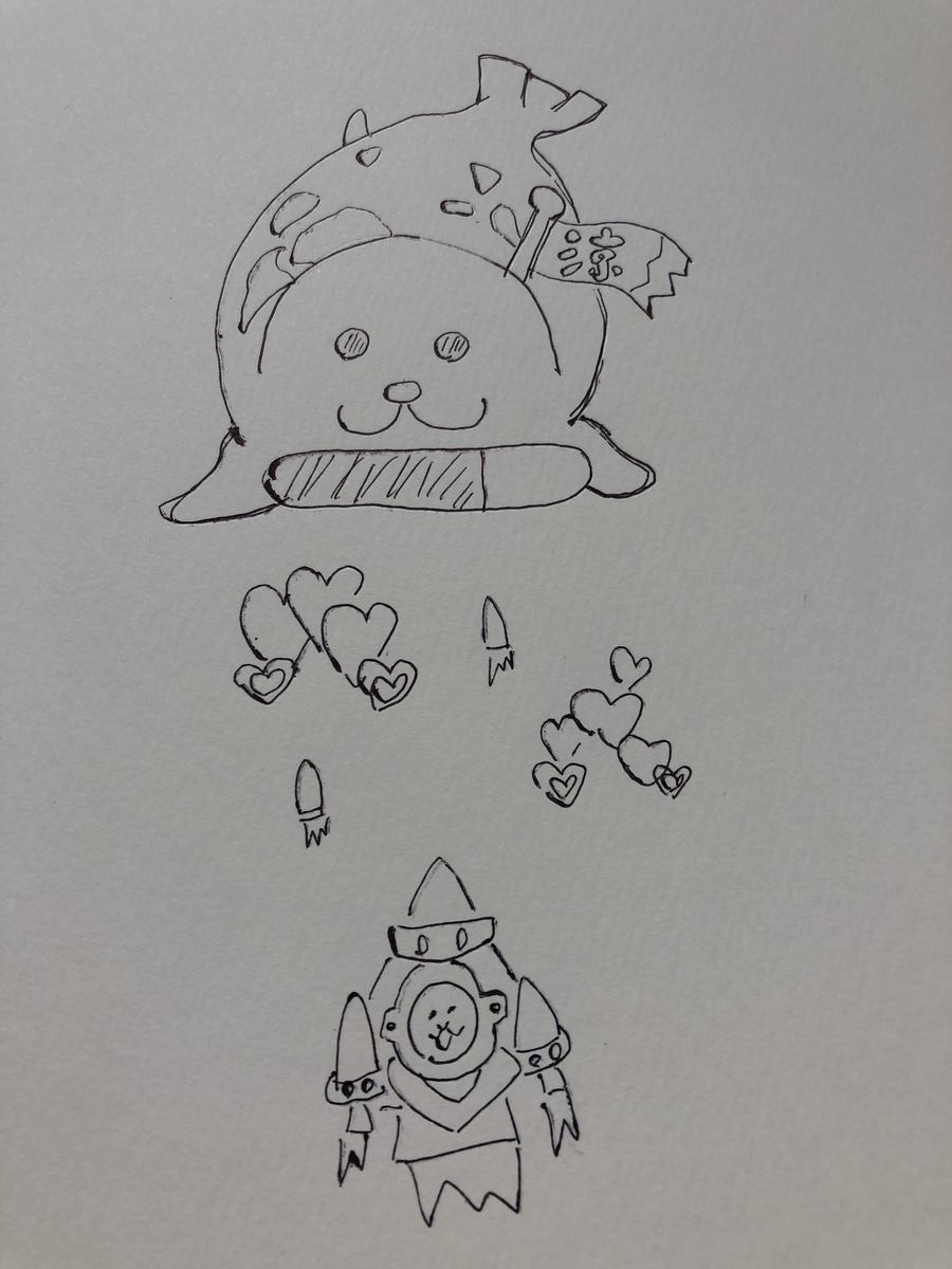 f:id:tomokawasaki:20190719144654j:plain