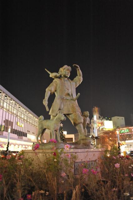 f:id:tomokazu3728:20101205181618j:image