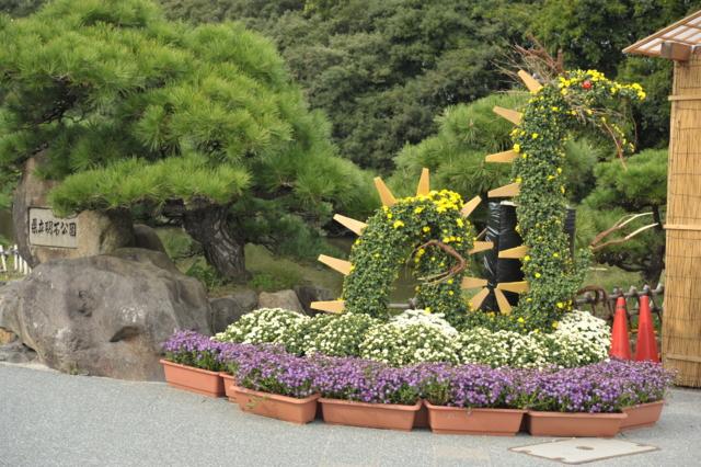 f:id:tomokazu3728:20111029130620j:image