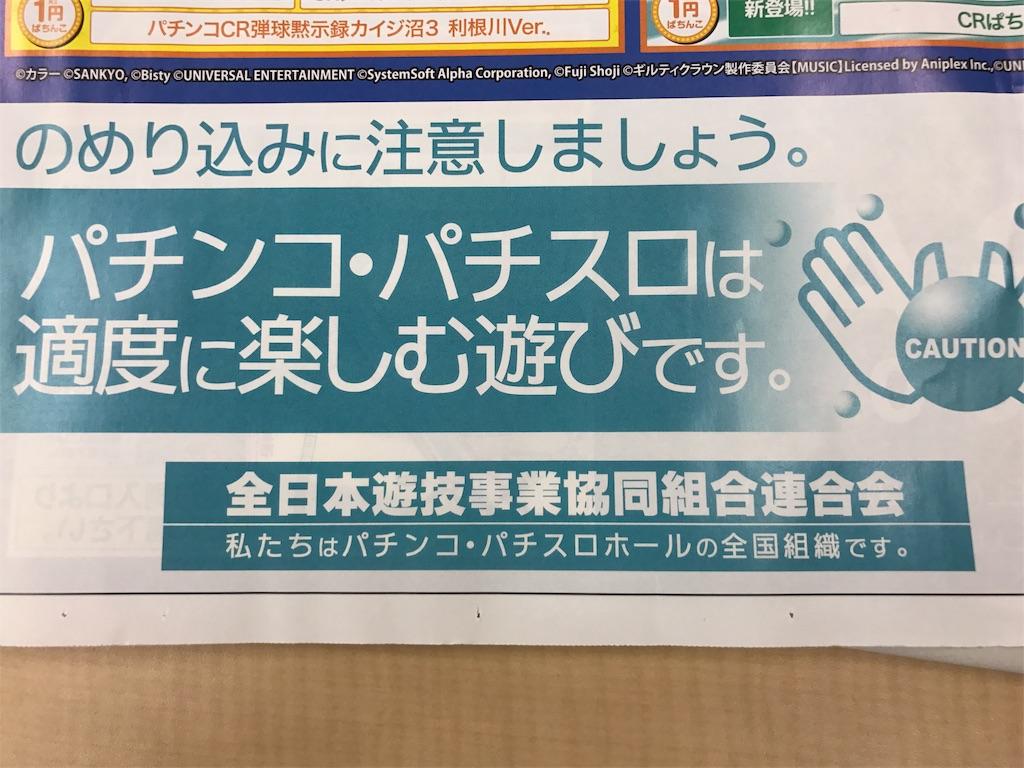 f:id:tomokazu820:20170725072632j:image