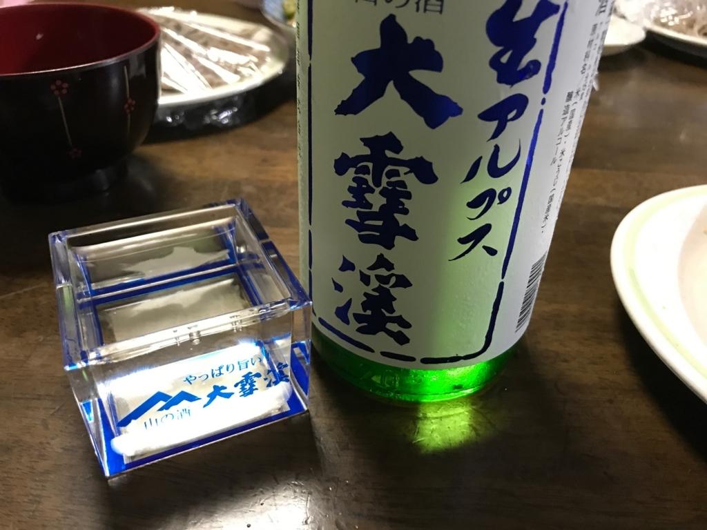 f:id:tomokazu820:20170902123704j:plain