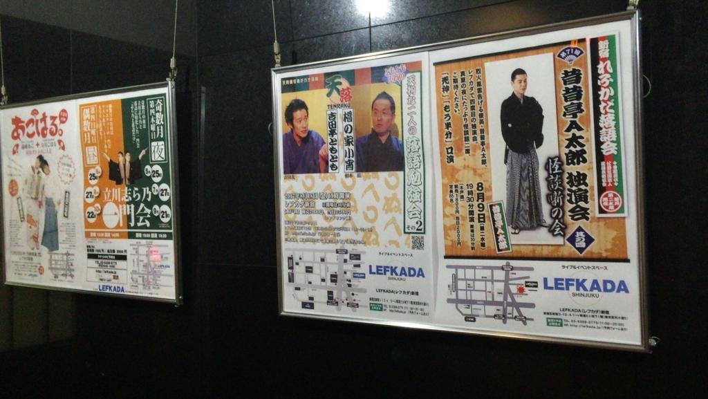 f:id:tomokazu_diary:20170819105318j:plain
