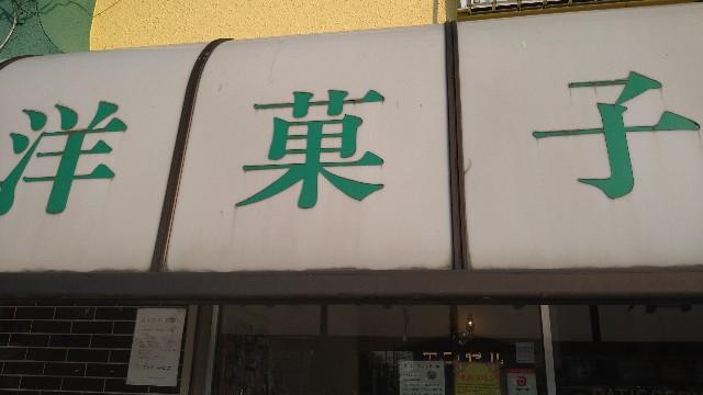 f:id:tomokazupipe:20210611005045j:image