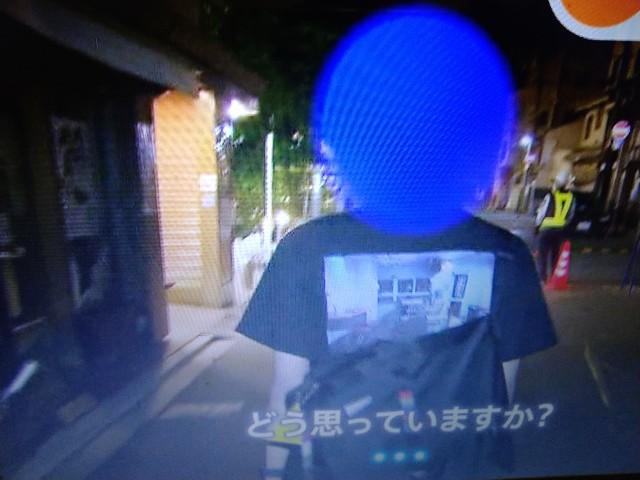 f:id:tomokazupipe:20210615194637j:image