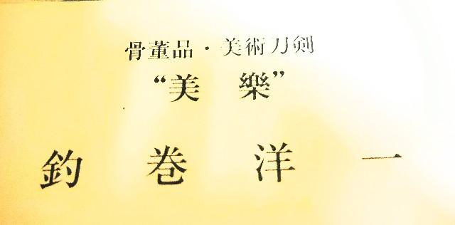 f:id:tomokazupipe:20210921002052j:image