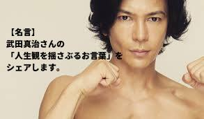 f:id:tomoki-career:20191010151645j:plain