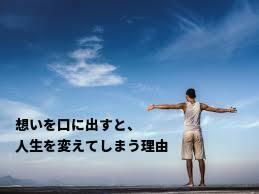 f:id:tomoki-career:20191011201011j:plain