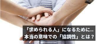f:id:tomoki-career:20191015145911j:plain