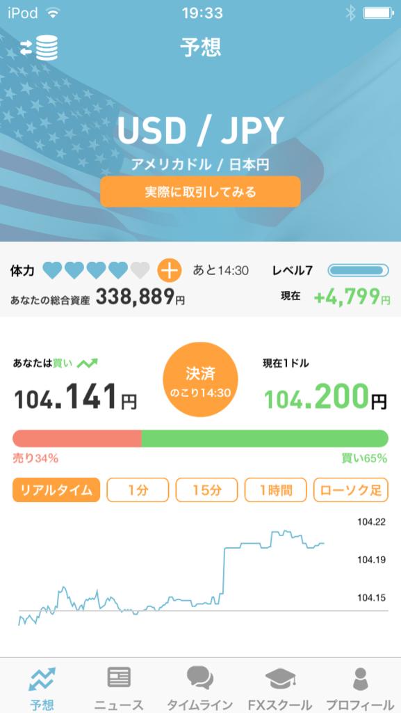 f:id:tomoki-fab:20161220170255p:plain