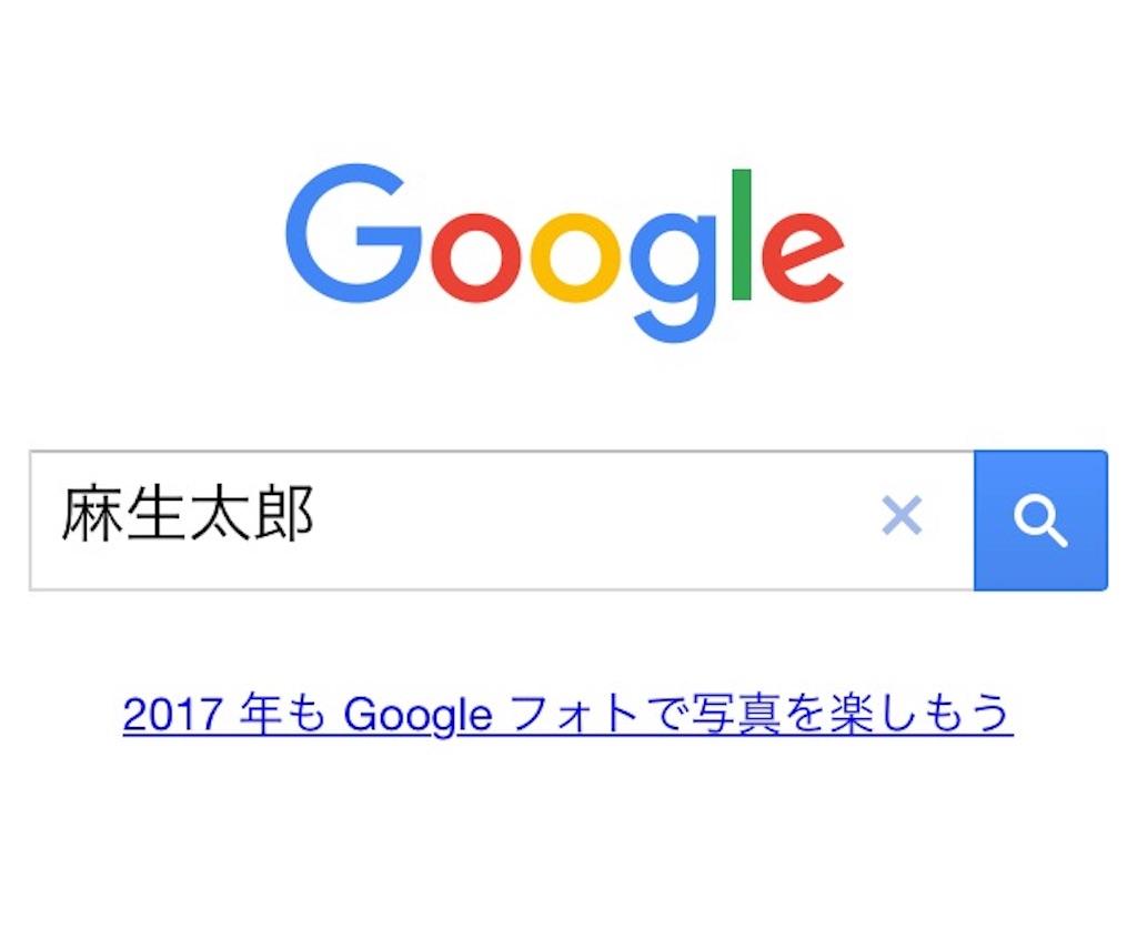 f:id:tomoki-fab:20161230221232j:image