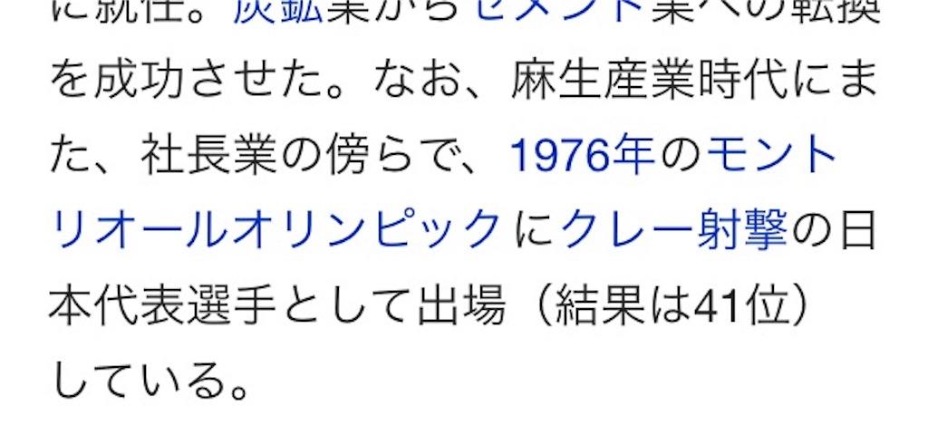 f:id:tomoki-fab:20161230222750j:image
