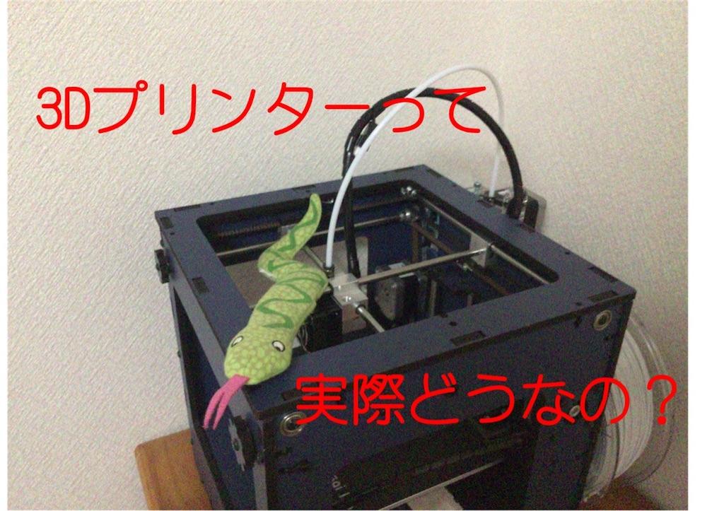 f:id:tomoki-fab:20170212184031j:image