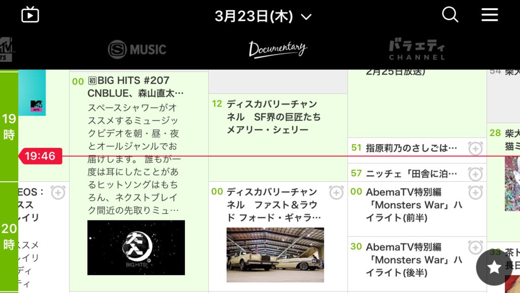 f:id:tomoki-fab:20170323195153p:plain