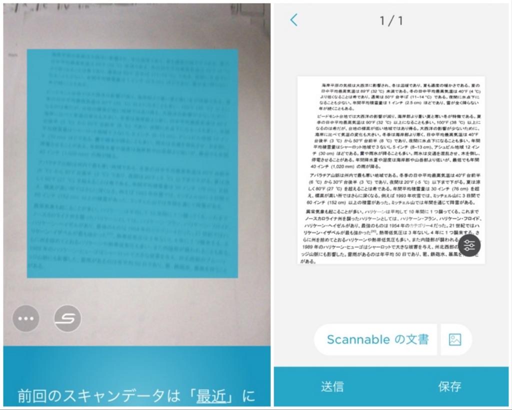 f:id:tomoki-fab:20170412224439j:plain
