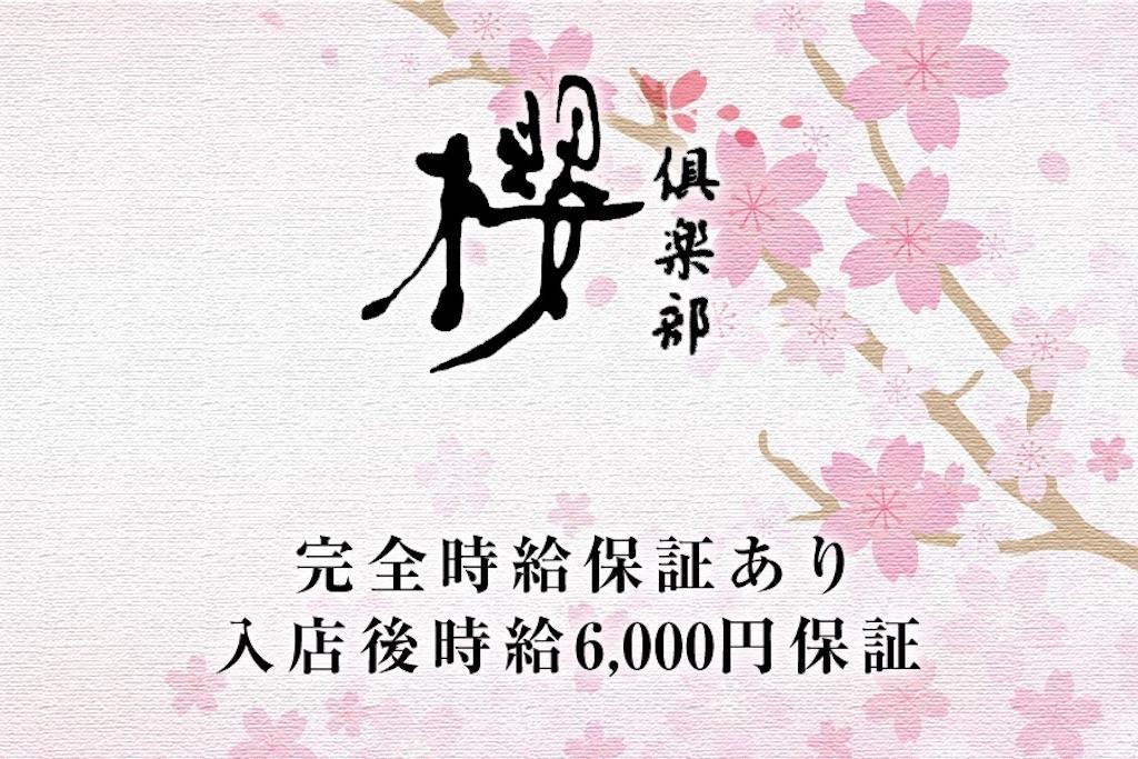 f:id:tomoki07311370:20170825213107j:image