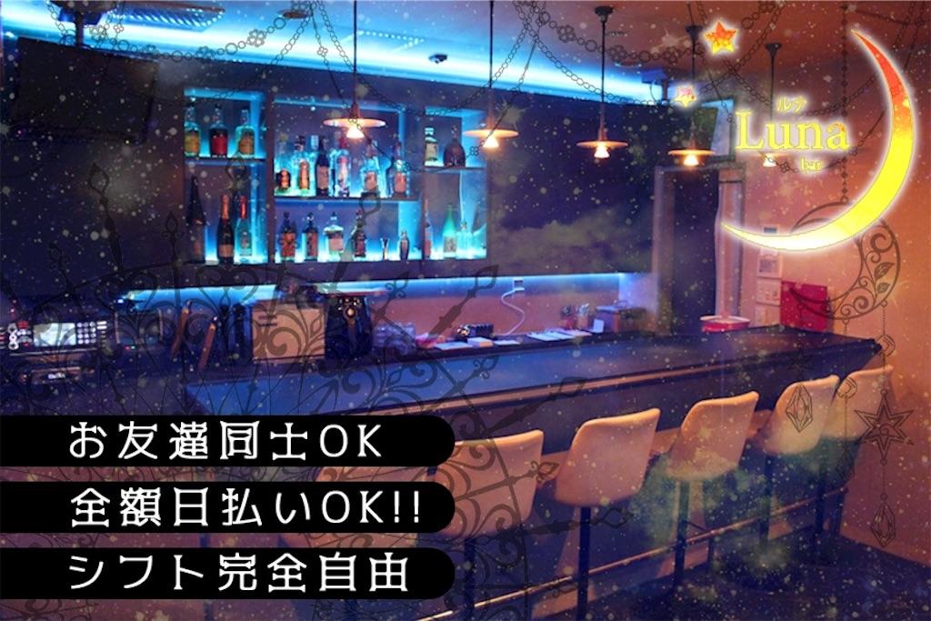 f:id:tomoki07311370:20170902161923j:image
