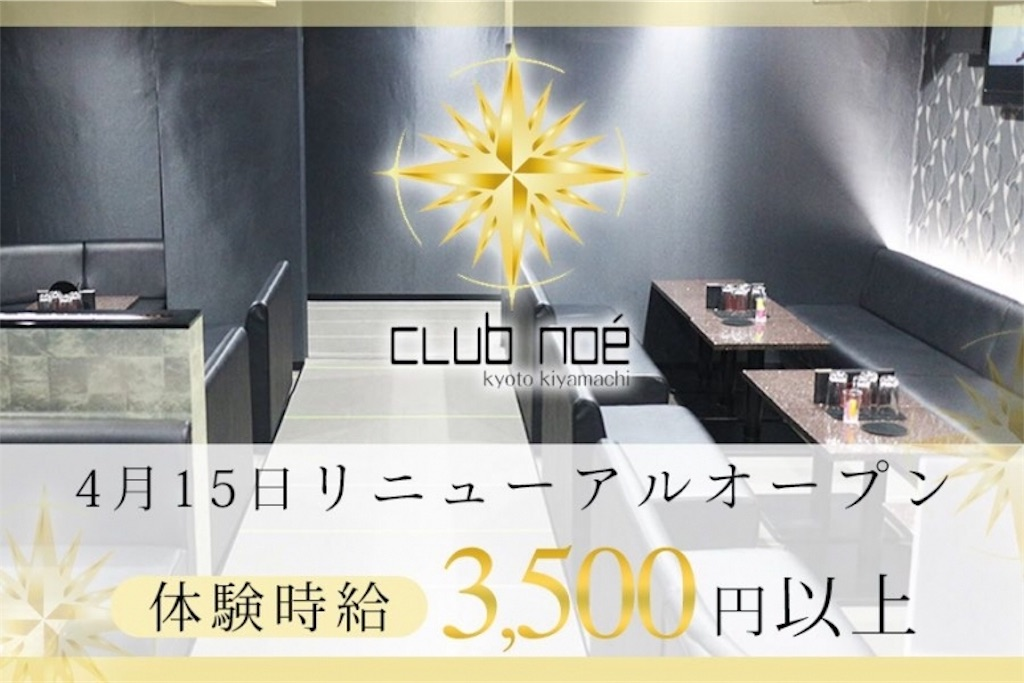 f:id:tomoki07311370:20170906014248j:image