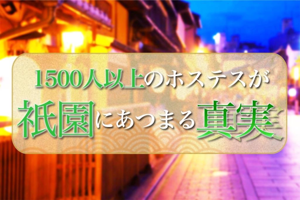 f:id:tomoki07311370:20170929173532j:image