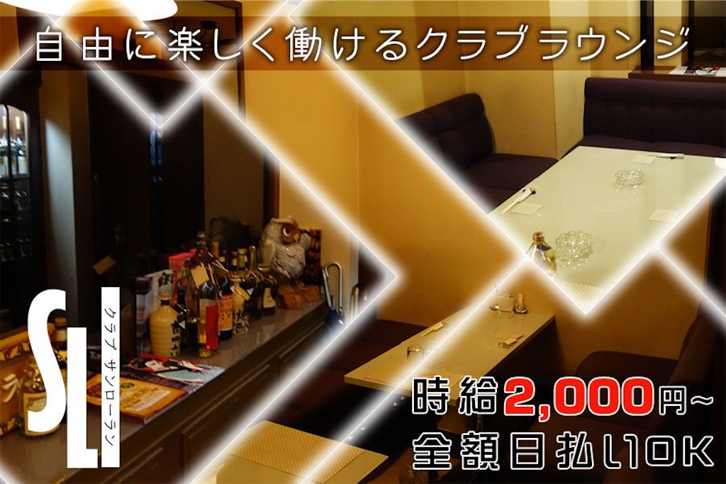 f:id:tomoki07311370:20171026154320j:image