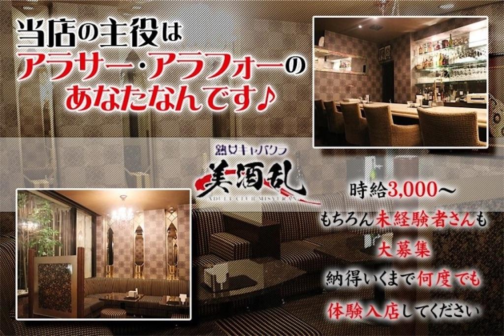 f:id:tomoki07311370:20171031170031j:image