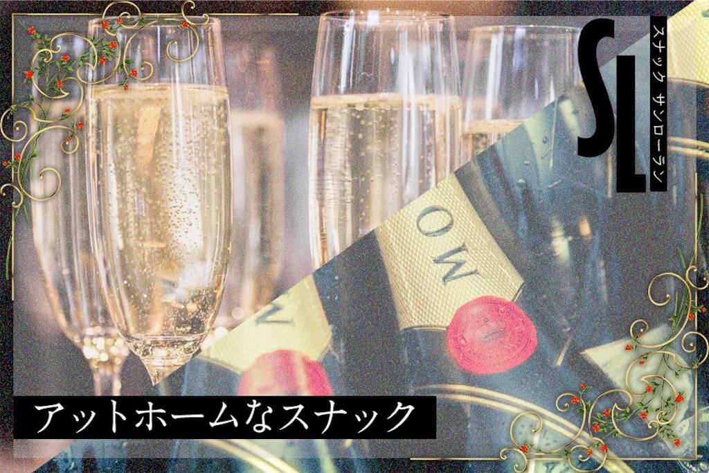 f:id:tomoki07311370:20171111171314j:image