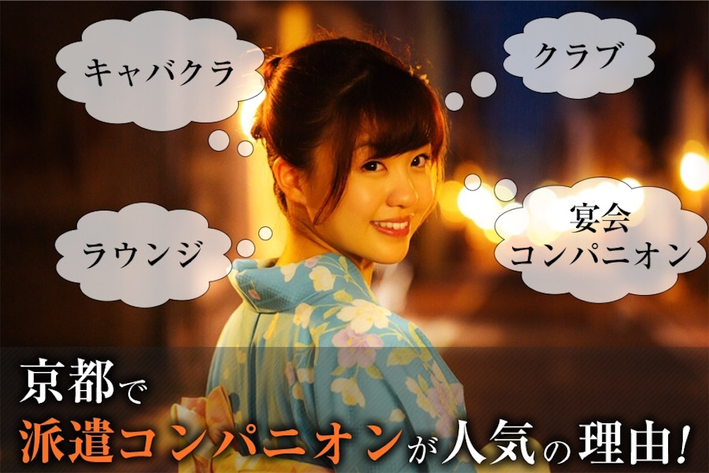 f:id:tomoki07311370:20171114170629j:image