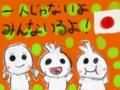 20110325124702