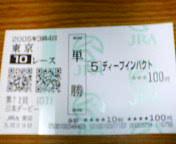f:id:tomoki4241:20051023180045j:image