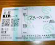 f:id:tomoki4241:20051023180157j:image