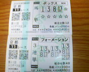 f:id:tomoki4241:20051113211811j:image