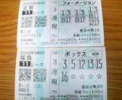 f:id:tomoki4241:20051113211837j:image