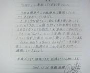 f:id:tomoki4241:20051127194021j:image