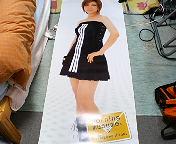 f:id:tomoki4241:20051212185504j:image