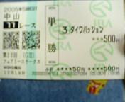 f:id:tomoki4241:20051218171456j:image