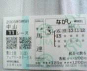 f:id:tomoki4241:20051219091301j:image