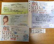 f:id:tomoki4241:20051219201913j:image