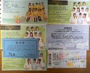 f:id:tomoki4241:20051219202049j:image
