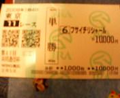f:id:tomoki4241:20060205142340j:image