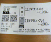 f:id:tomoki4241:20060205172722j:image