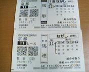 f:id:tomoki4241:20060205172933j:image