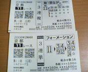 f:id:tomoki4241:20060205173121j:image