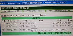 f:id:tomoki4241:20060716160926j:image
