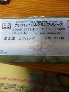 f:id:tomoki4241:20061010201640j:image