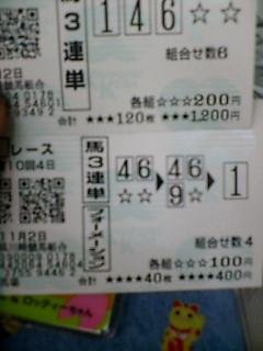 f:id:tomoki4241:20061102215839j:image