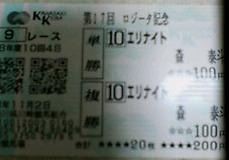 f:id:tomoki4241:20061102225928j:image