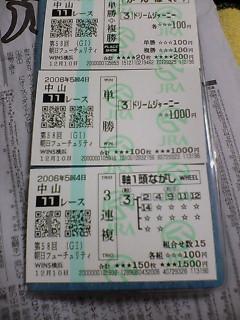 f:id:tomoki4241:20061210153136j:image