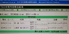 f:id:tomoki4241:20061217160327j:image
