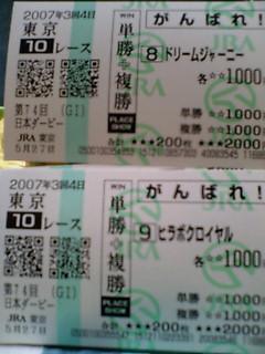 f:id:tomoki4241:20070529212228j:image